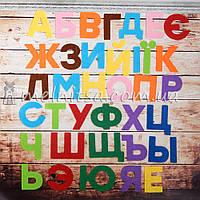 Буквы из фетра Алфавит укр-рус., 4 см