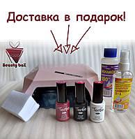 Стартовый набор для покрытия гель-лаком Tertio (доставка в подарок) №3