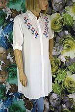 Жіноча  сорочка туніка з  вишивкою Saloon, фото 2