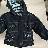 Куртка Lacky beby для малыша, фото 1