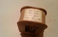 Катушка к электромагниту МИС 5200 220V, фото 1