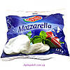 Сыр Mozzarella Моцарелла 125г, Lovilio