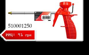 Пистолет для монтажной пены Stark 51000125