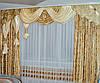 Ламбрекен со шторами Нателла 3м