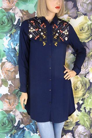 Жіноча темно синя сорочка туніка з  вишивкою Saloon, фото 2