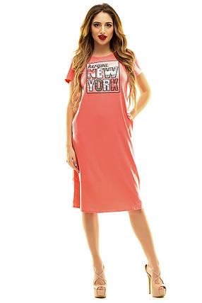 Платье 408 New York коралл, фото 2