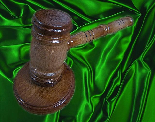 Купить молоток судьи/аукциониста