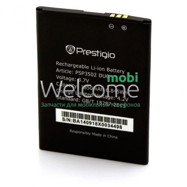 Аккумулятор Prestigio PSP3502 батарея для телефона смартфона