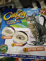 Набор для приучения кошек к унитазу CitiKitty Cat Toilet Training Kit, фото 1