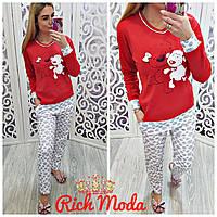 79f24df133e2b Женские теплые пижамы - купить в интернет-магазине
