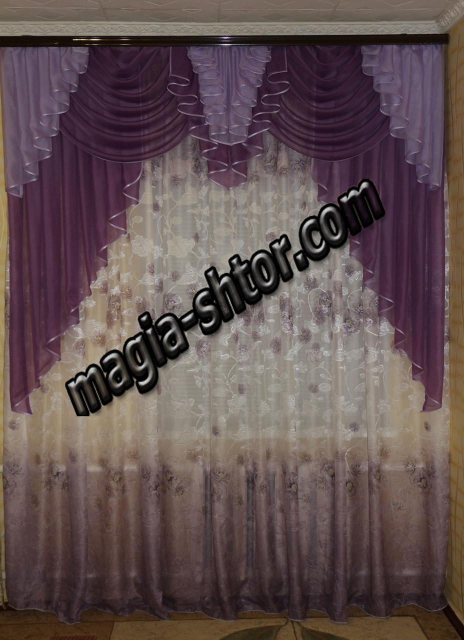 Фиолетовый ламбрекен из шифона