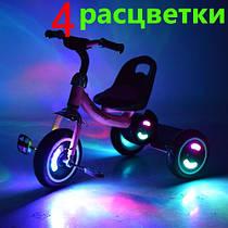 Трехколесный велосипед с музыкой и подсветкой M 3650-M-1