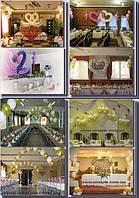 Свадебное оформление зала воздушные шары +цветы в Харькове и Харьковской области