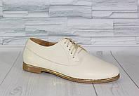 Молочные кожаные туфли. 37р. Натуральная кожа.  1716