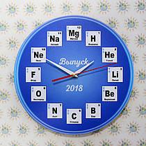 Часы Химия круглые. Подарок выпускников