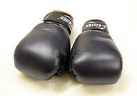 Перчатки боксерские кожаные на липучке A-KROSS Ураинского Производства 8, 10, 12 унций