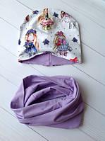 Детский комплект двойная двухсторонняя шапка и снуд-труба