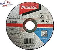Диск відрізн. Makita 125х2,5х22мм 30S метал пласк. D-18677