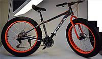"Велосипед 2-х колес 26"" FUL-1826G (1шт) серый, подножка, руч.тормоз"