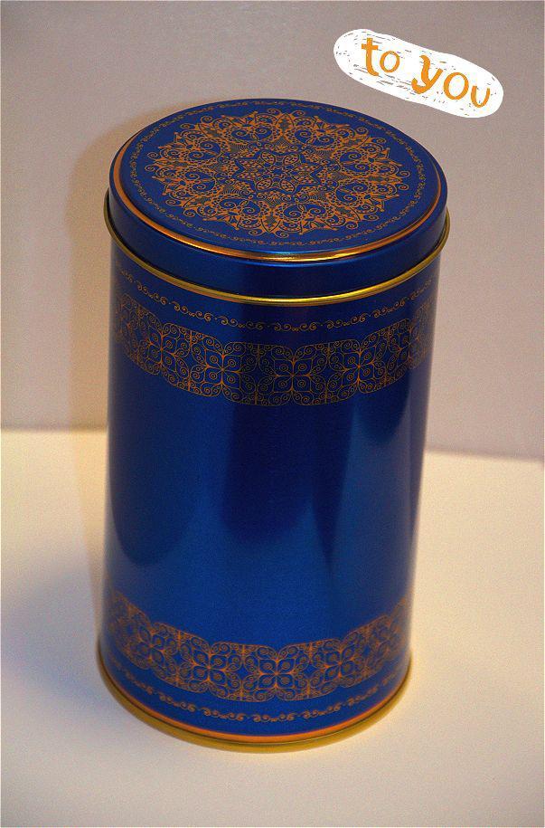 Подарочная коробка из жести Праздничная синяя, 99*180мм