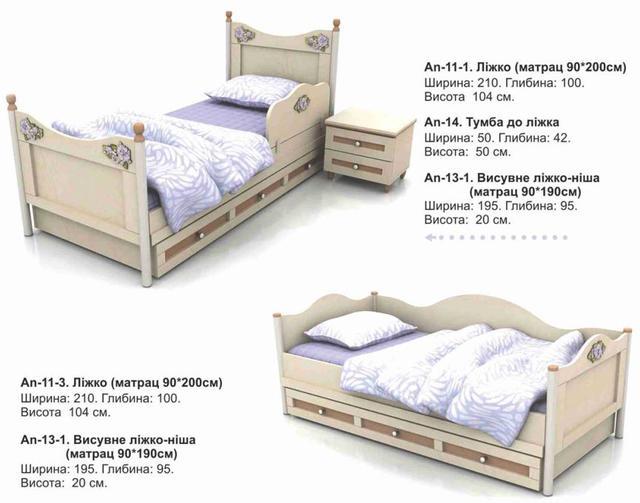 Кровать детская An-11 Angel (ассортимент)