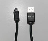 Кабель USB/microUSB (8 мм), для передачи данных смартфона (smart phone data cable) HV-CB8601, black, фото 1