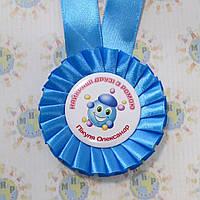 Медаль выпускника детского сада Капитошка Голубая