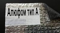 Фольгированная изоляция Алюфом А10мм (пенополиэтилен+фольга) 1,2*10м