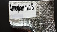 Фольгированная изоляция Алюфом В5мм (фольга+пенополиэтилен+фольга) 1,2*30м