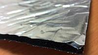 Синтетический каучук Алюфом R толщина 13 мм рулон 1*14м