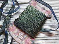 Лента люрикс 0,7см Золото зеленое 3,5м