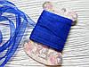 Лента органза 0,7см Синяя 5м