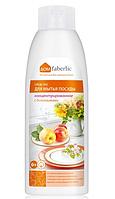 Концентрированное средство для мытья посуды с ароматом яблок «дом faberlic»Faberlic (Фаберлик) 500 мл, фото 1