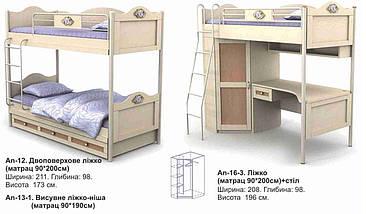 Кровать+стол An-16-1 Angel комби (береза с вишней), фото 3