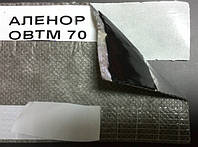 Пароизоляционная оконная лента Аленор ОВ ТМ 150 мм