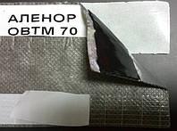 Пароизоляционная оконная лента  Аленор ОВ ТМ 70 мм