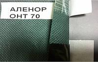 Паропроницаемая оконная лента Аленор ОН Т 80 мм