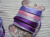Лента атласная 0,7см Микс Фиолетовый (1) 4шт*2м, фото 1