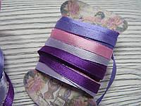 Стрічка атласна 0,7 см Мікс Фіолетовий (1) 4шт*2м, фото 1