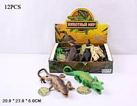 Животные резиновые 7425 Крокодилы в коробке 27*20*6см
