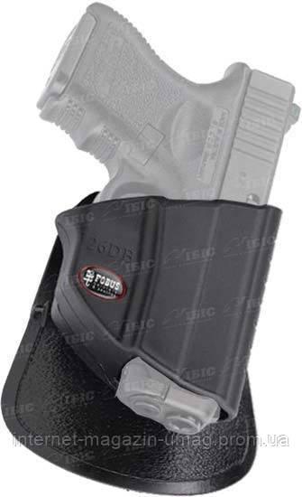 Кобура Fobus для Glock-26 с поясным фиксатором черная
