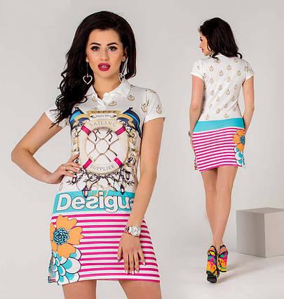 """Летнее женское стильное короткое платье 3266 """"DESIGUAL"""""""