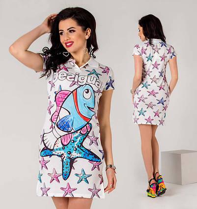 """Летнее женское стильное короткое платье 3267 """"DESIGUAL"""""""