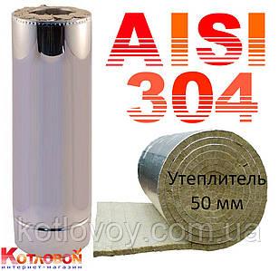 Труба термо  100/200, 0.3 м., нержавейка в нержавейке, 0.5 мм