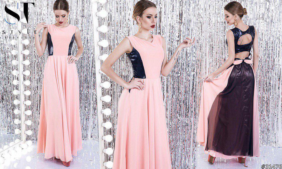 87759b40457 Платье с Черными Вставками с Атласу и Пайеток — в Категории