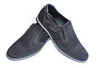 Туфли летние перфорированные, натуральный нубук, М29П