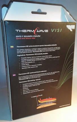 Термобельё, мужские термоштаны Thermowave Visi, фото 2