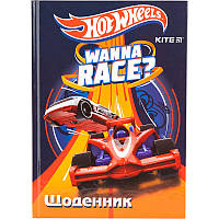 Школьный дневник Kite Hot Wheels HW18-262-1, фото 1