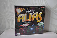 АЛИАС ВЕЧЕРИНКА ALIAS PARTY. Элиас
