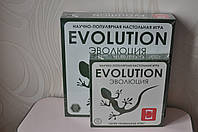 Эволюция. EVOLUTION: THE ORIGIN OF SPECIES